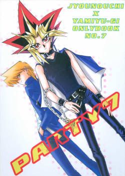 Party7(Yu-Gi-Oh!)