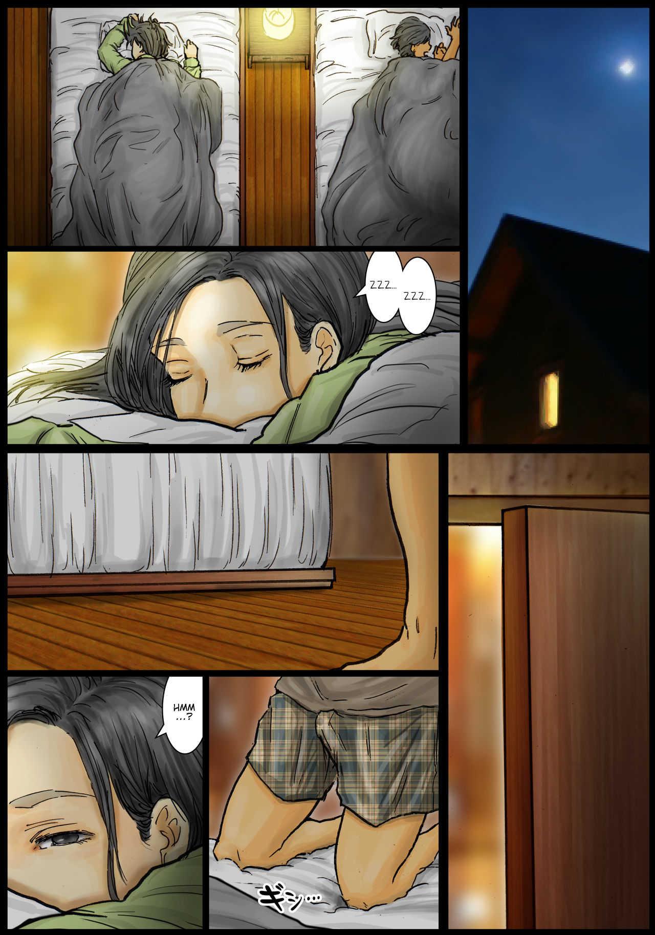 комикс моя прекрасная соседка 9 часть № 660016 загрузить