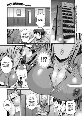 [DISTANCE] Joshi Lacu! - Girls Lacrosse Club ~2 Years Later~ Ch. 3 (COMIC ExE 04) [English] [TripleSevenScans] [Digital] cover
