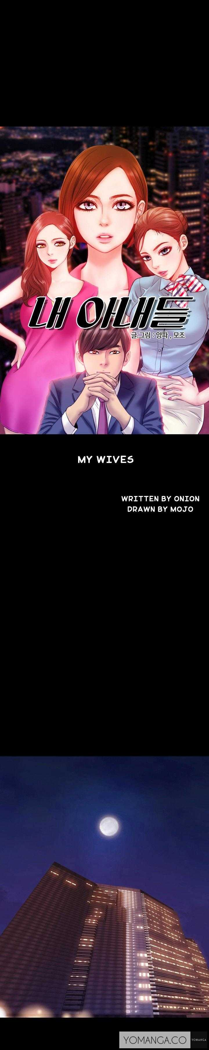 [Mojo] My Wives Ch.1-44 (English) page 31