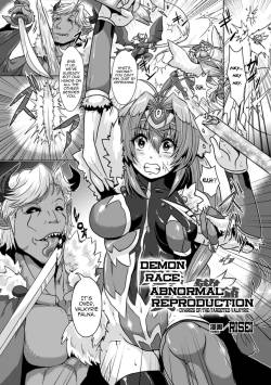 [Risei] Demon Race Abnormal Reproduction ~Ovaries of the targeted Valkyrie~ (2D Comic Magazine Ransoukan de Monzetsu Hairan Acme! Vol. 1) [English] [brolen] [Digital]