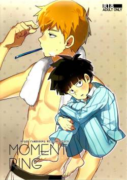 (PSYCHIC100%) [SUPERNOVA.7 (Mohi)] Moment Ring (Mob Psycho 100) [English] [foopy]