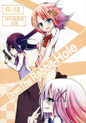 (C91) [namazu-no-ikesu (Namazu)] Down The Rabbit-Hole (Gochuumon wa Usagi desu ka?) cover