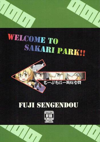 (Japariket) [Fuji Sengendou (Various)] WELCOME TO SAKARI PARK!! (Kemono Friends) cover