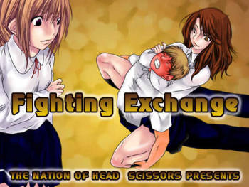 [The Nation of Head Scissors] Fighting Exchange [English] cover