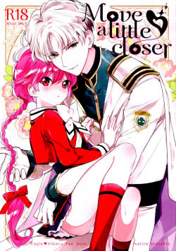 (SPARK11) [matine (iyutani)] Move a Little Closer (Magic Knight Rayearth) [English] [constantly]