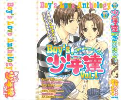 [anthology] Boys Love anthology - boys tachi vol.1