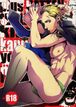 (C76) [+810 (Yamada Non)] Young Boy 16 Sexually Knowing (Persona 4)