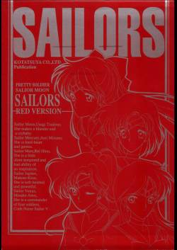 (C43) [Kotatsuya (Tatsuneko)] SAILORS RED VERSION (Bishoujo Senshi Sailor Moon)