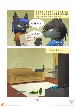 [Ratcha] Moving In[Chinese] [刚刚开始玩汉化]