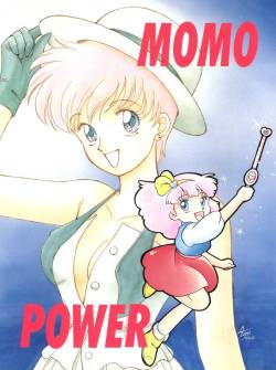 [紫電会 (お梅) MOMO POWER (Mahou no Princess Minky Momo)