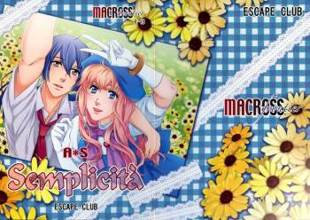 (C90) [ESCAPE CLUB (Hiiragi Yuki)] Semplicita (Macross Frontier) cover