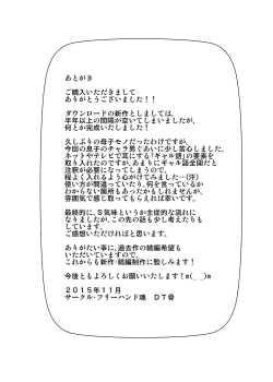 Freehand tamashii ita