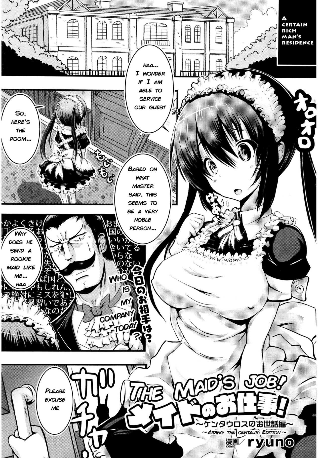 Monster hentai manga cartoon slut