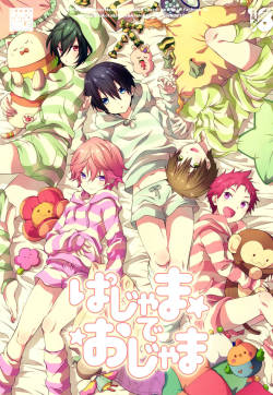 (Splash!Hi 2) [MEMExile (Memeo)] Pajama de Ojama (High☆Speed! -Free! Starting Days-) [English] {Shotachan}