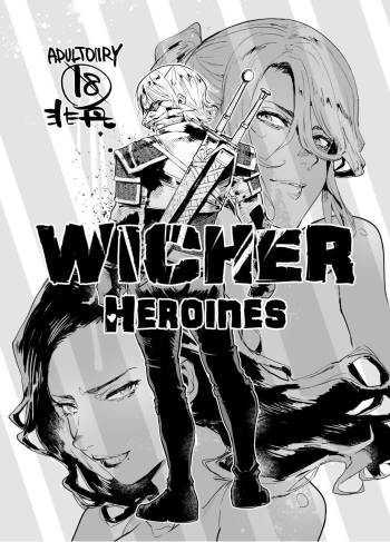 [Hibon (Itami)] Witcher Heroines (The Witcher 3) [Digital] cover