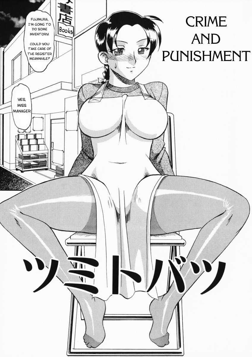 преступление и наказание порно упоминания