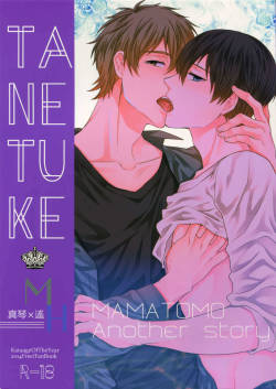 (C87) [Karaage of the Year (Karaage Muchio)] TANETUKE MH (Free!)