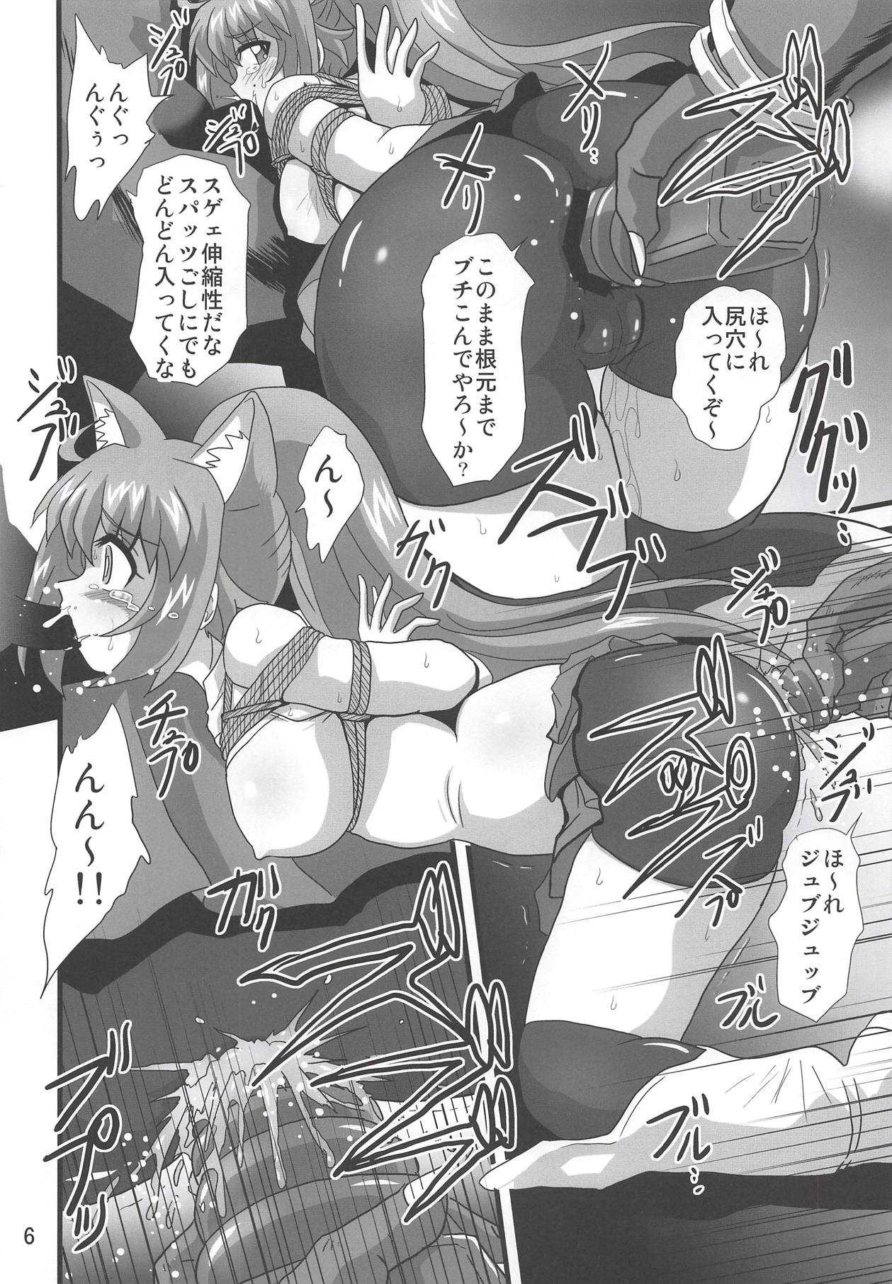 (COMIC1☆14) [Thirty Saver Street (Sawara Kazumitsu, Maki Hideto)] Diver's High 2 (Gundam Build Divers) page 5