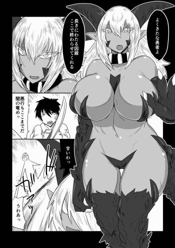 [Hroz] Dragon-san to Rokakuhin. cover