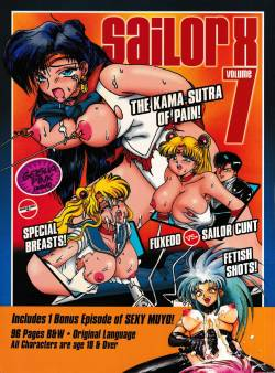 Sailor X vol. 7 - The Kama Sutra Of Pain