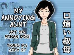 [Mikan Dou] Kuchiurusai Oba | My Annoying Aunt [English] [Digital]