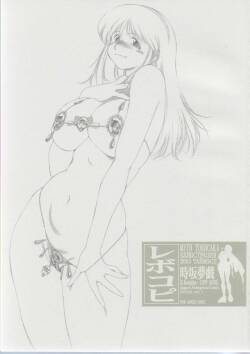 (C64) [TIMEST (Tokisaka Mugi)]  Revo Copy  (Dead or Alive, Guilty Gear XX)