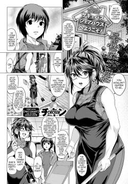 [Chicken]  Succubus Share House e Youkoso! | Welcome to the Succubus Shared House!  (COMIC Anthurium 2020-01) [English] {darknight} [Digital]