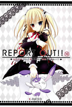 (C80) [MaHoLa (Tomosuke)]  REPORT OUT!! Vol. 10  (Boku wa Tomodachi ga Sukunai)