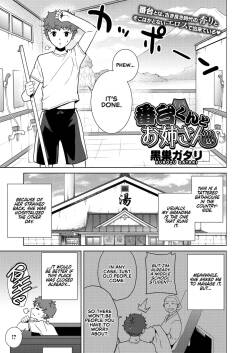 [Kurosu Gatari] Bandai-kun to Onee-san | Bath Attendant-kun and Onee-san (COMIC HOTMILK 2020-08) [English] [Coffedrug+RedLantern] [Digital]