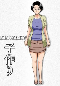 [Mikan Dou]  Kozukuri | Babymaking  [English] [UsagiTrans] [Digital]