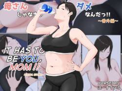 [Horsetail] Kaa-San Janakya Dame Nanda!! ~Bangaihen~ | It Has To Be You, Mom!! ~Extra Story~ [English][Non-X-Ray]