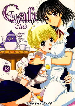 (SC32) [Lover's (Inanaki Shiki)]  Cafe Tea Ceremony Club  (School Rumble) [English]