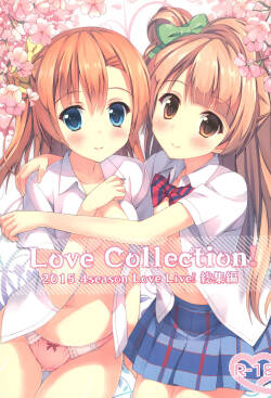 (C88) [4season (Saeki Nao)]  Love Collection! 2015 4season Love Live! Soushuuhen  (Love Live!)