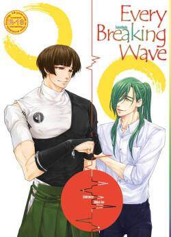 [Shou]  Every Braking Wave  (Touken Ranbu) [Digital]