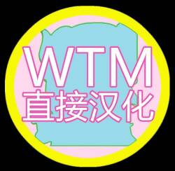 NTRlive  [Chinese] [WTM直接汉化]